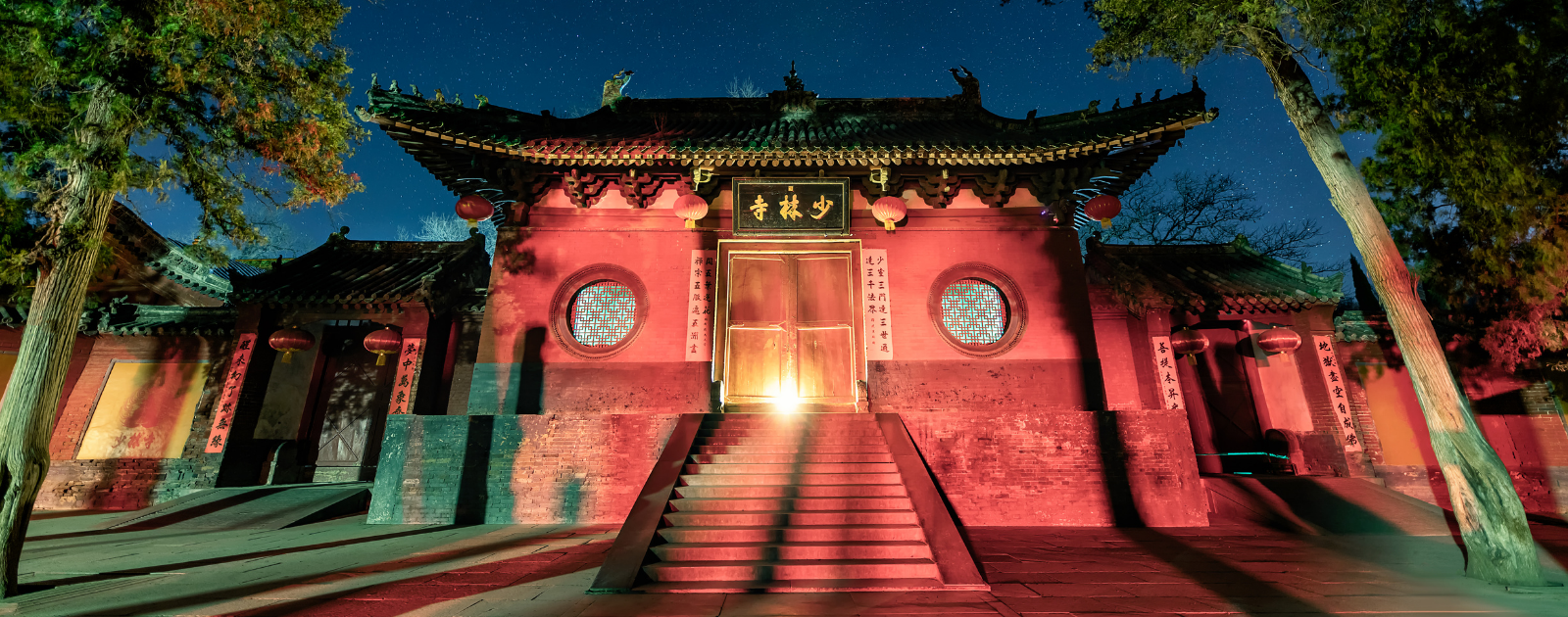 chi gong temple