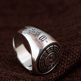 Yin Yang Ring <br> Men's Bagua Signet Ring (Silver)