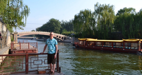 Dr. Jason's Beijing Travellog: ancient palaces, acupuncture classes and Chinese pet culture