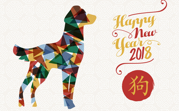Year of the Dog! Celebrating Traditional Chinese Medicine