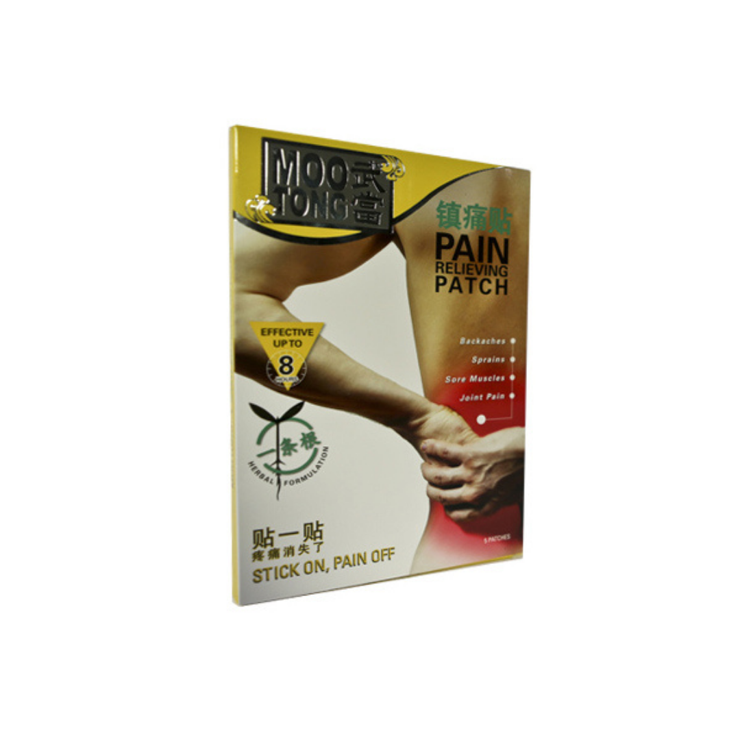 Moo Tong Pain Relieving Patch