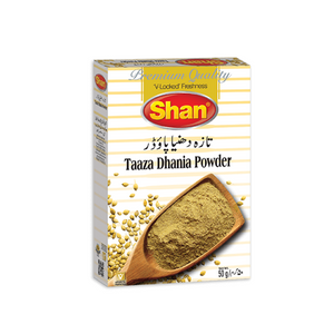 Shan Coriander Powder