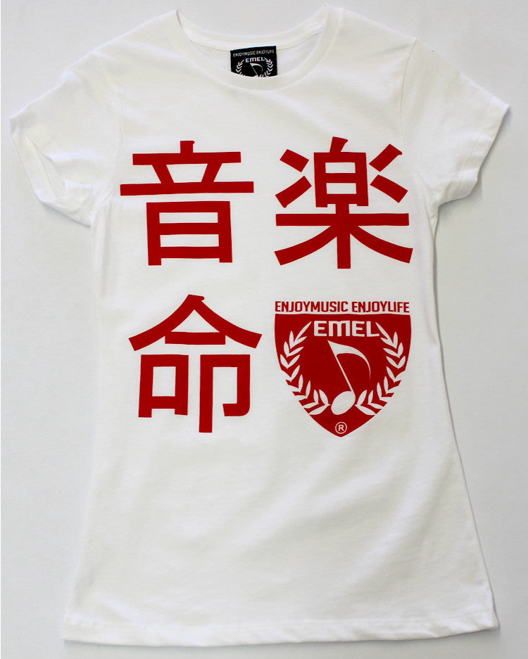 Japanese music t-shirt. White music tee shirt design by ENJOYMUSIC ENJOYLIFE FASHION BRAND