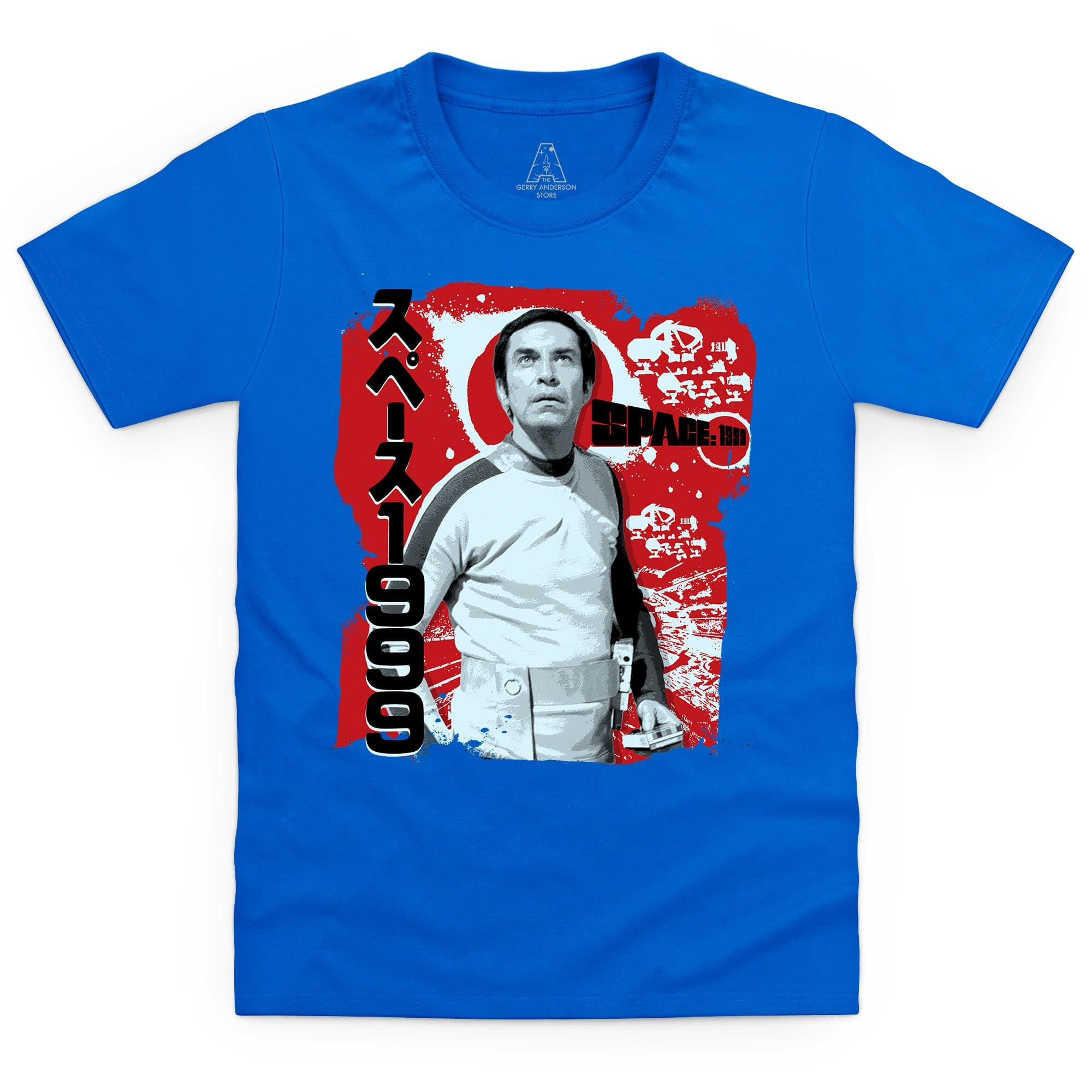 Space: 1999 Koenig Graphic Kid's T-Shirt [Official & Exclusive] - The Gerry Anderson Store