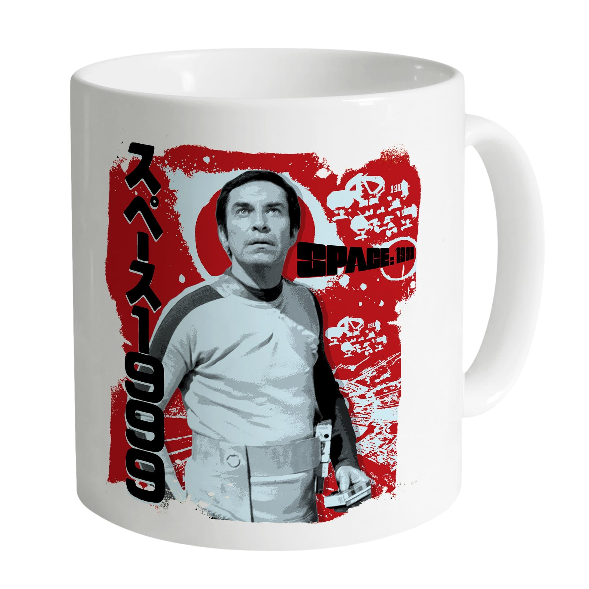 Space: 1999 Koenig Graphic White Mug [Official & Exclusive] - The Gerry Anderson Store
