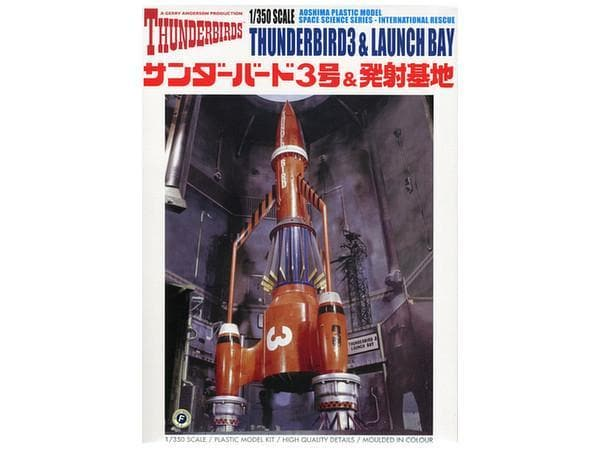 **NEW** Thunderbird 3 and Launch Bay From Aoshima