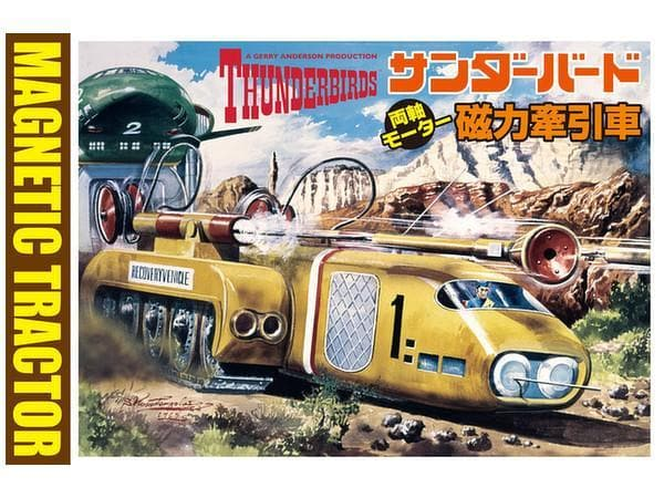 Thunderbirds Recovery Vehicle With Motor From Aoshima - The Gerry Anderson Store