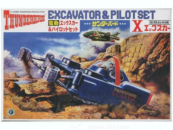 Thunderbirds X Car & Pilot Set From Aoshima - The Gerry Anderson Store