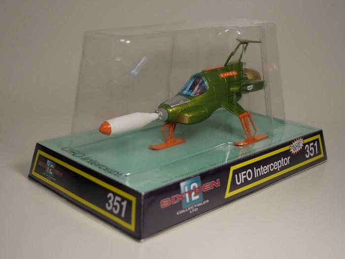 Retro UFO SHADO Interceptor Model - The Gerry Anderson Store