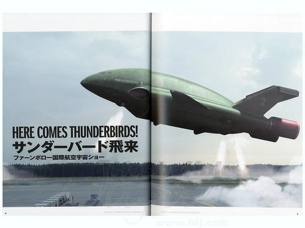 Master File International Rescue Thunderbird 2 - Japanese Collectors Book