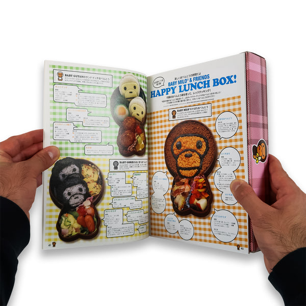 A Bathing Ape BAPE KIDS 2008 Winter collection e-Mook Book Magazine Nigo Baby Milo Lunch Box