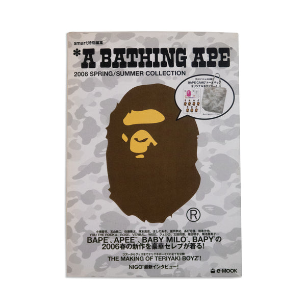A Bathing Ape BAPE 2006 Spring Summer collection e-Mook Book Magazine Nigo Camo Tote Bag