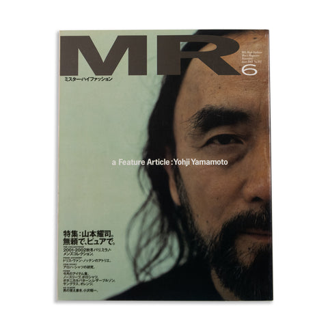 MR High Fashion #102 Yohji Yamamoto Cover 2001 Japan Magazine