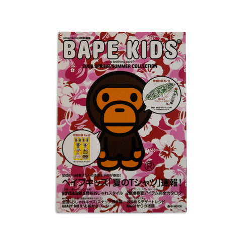 A Bathing Ape BAPE KIDS 2008 Spring Summer collection e-Mook Book Magazine Nigo Baby Milo Umbrella