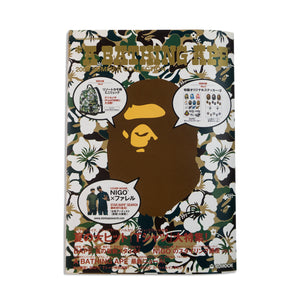 A Bathing Ape BAPE 2008 Summer collection e-Mook Book Magazine Nigo Mini Bag