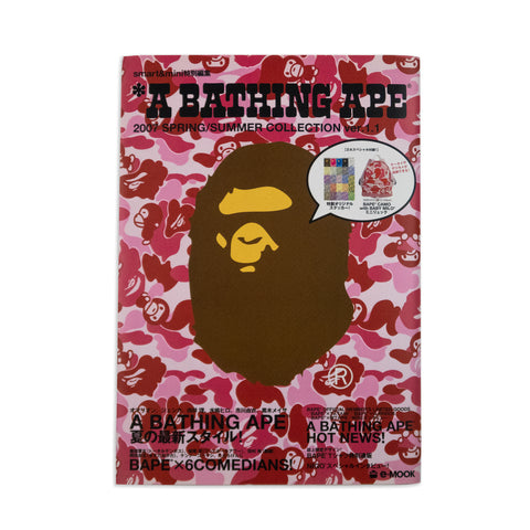 A Bathing Ape BAPE 2007 Spring Summer collection ver.1.1 e-Mook Book Magazine Nigo Mini Bag