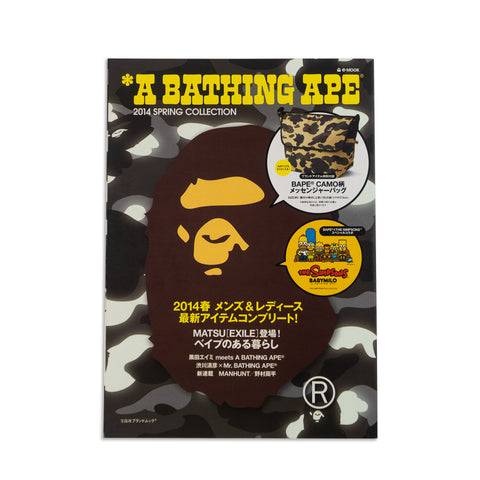 A Bathing Ape BAPE 2014 Spring collection e-Mook Book Magazine Nigo Camo Messenger Bag