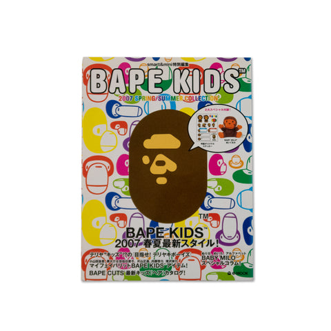 A Bathing Ape BAPE KIDS 2007 Spring Summer collection e-Mook Book Magazine Nigo Baby Milo Plush Doll