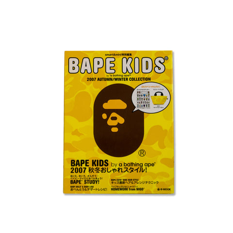 A Bathing Ape BAPE KIDS 2007 Autumn Winter collection e-Mook Book Magazine Nigo Mini Bag