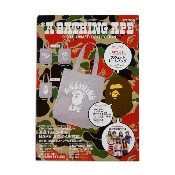 A Bathing Ape BAPE 2009 Summer collection e-Mook Book Magazine Nigo Jersey Tote Bag