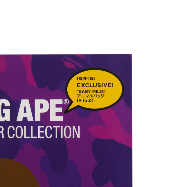 A Bathing Ape BAPE 2005 Autumn Winter collection e-Mook Book Magazine Nigo