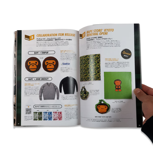 A Bathing Ape BAPE 2009 Winter collection e-Mook Book Magazine Nigo Camo Wrist Watch