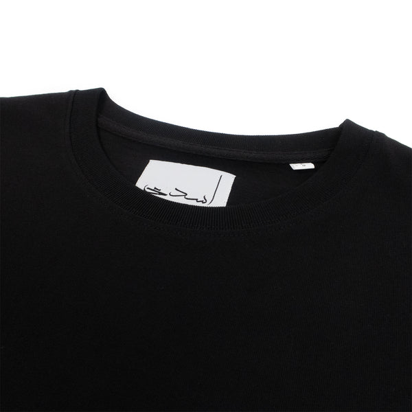 assadi Notes Logo T-Shirt tshirt Notes On The Unnoticed Notu