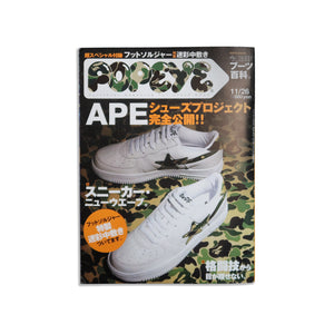 Issue 622; 2001 (incl. A Bathing Ape BAPE STA Insoles)