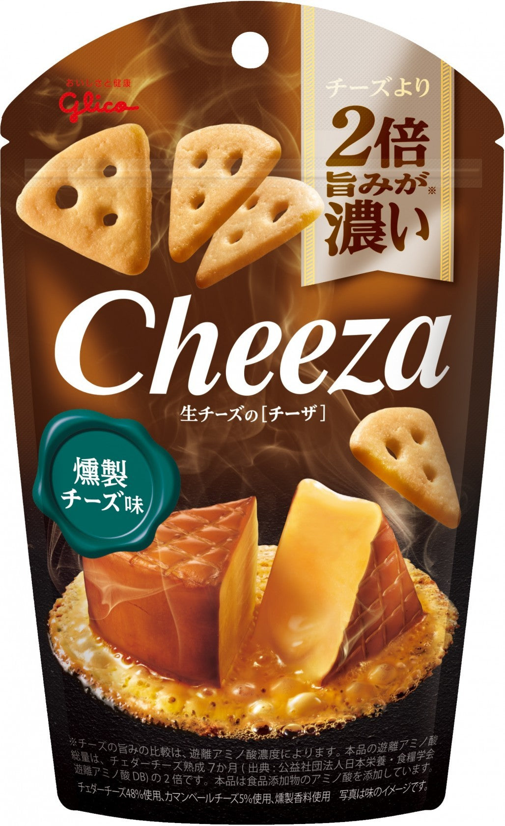 Glico - Cheeza Smoked Cheese