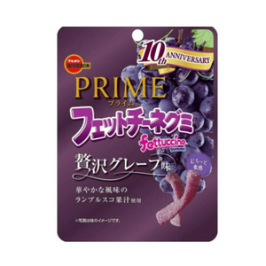 Prime Fettuccine Grape