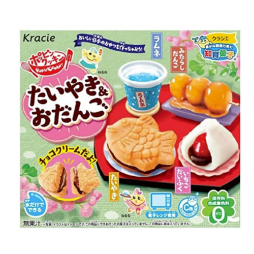 Kracie - Taiyaki & Dango DIY Gummy Kit