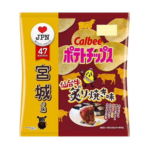 Calbee - Sendai Grilled Beef Flavour Potato Chips