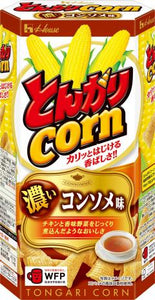 House - Tongari Corn Strong Consommé Flavour