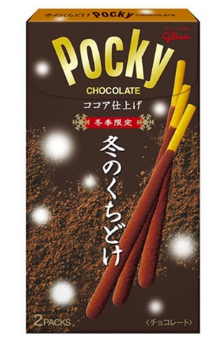Glico - Pocky Winter Cocoa edition