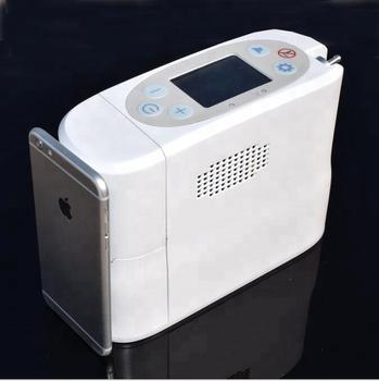 Ultra Light And Small Kingon Protable Oxygen Concentrator 1-5 Litters
