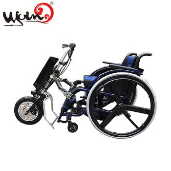 UJOIN Electric Tricycle Wheelchair Bike