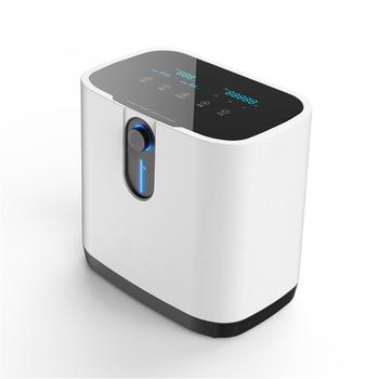 Portable Oxygen Concentrator With A Sleek Design