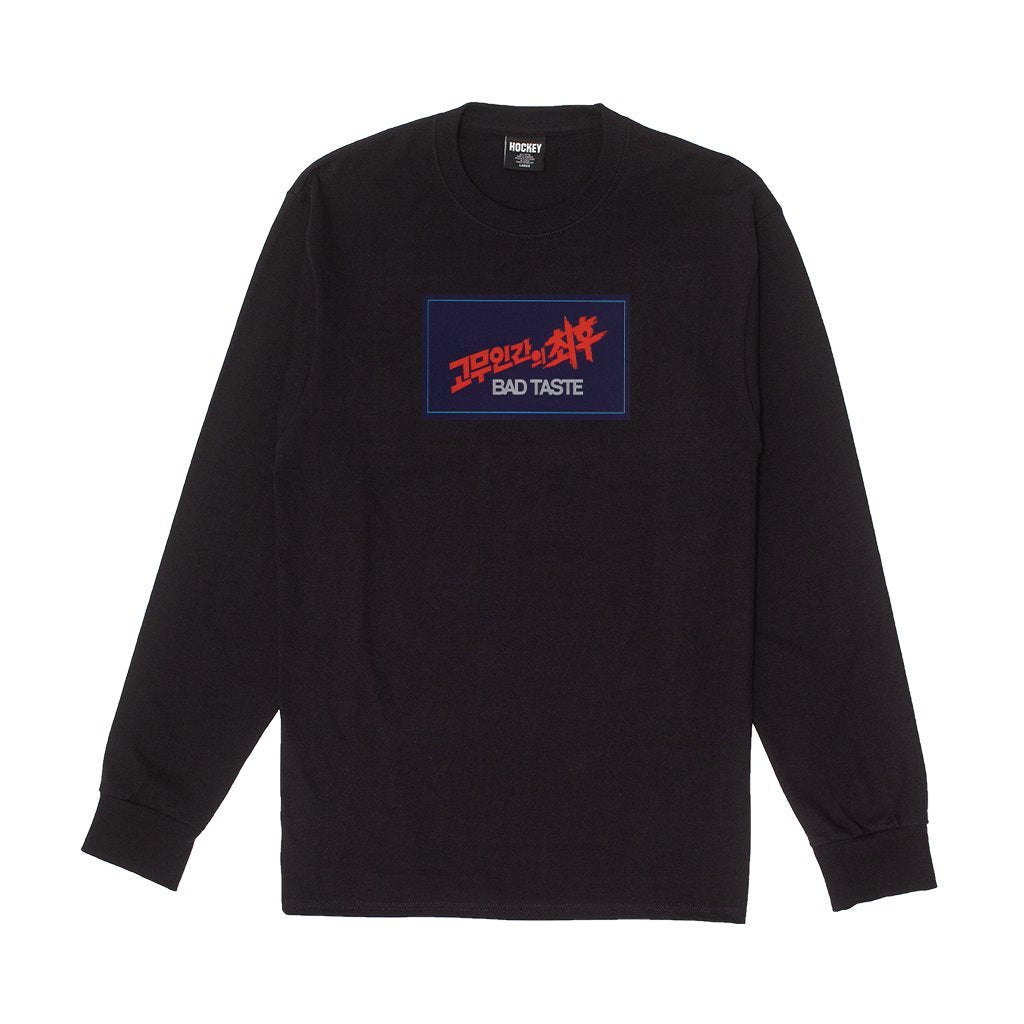 Hockey Bad Taste L/S Tee Product Photo #1
