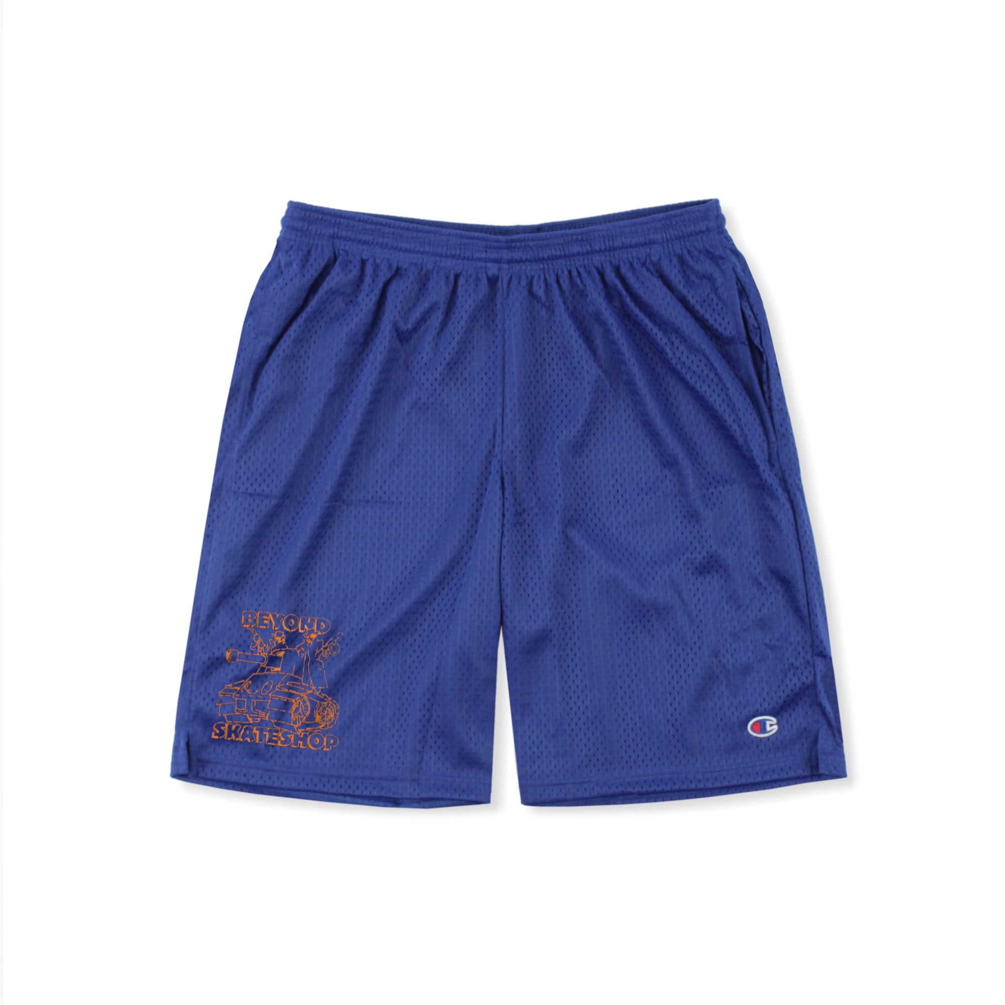 Beyond Bout It Shorts Product Photo #1