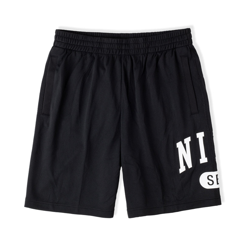 Nike SB March Radness Sunday Shorts Product Photo