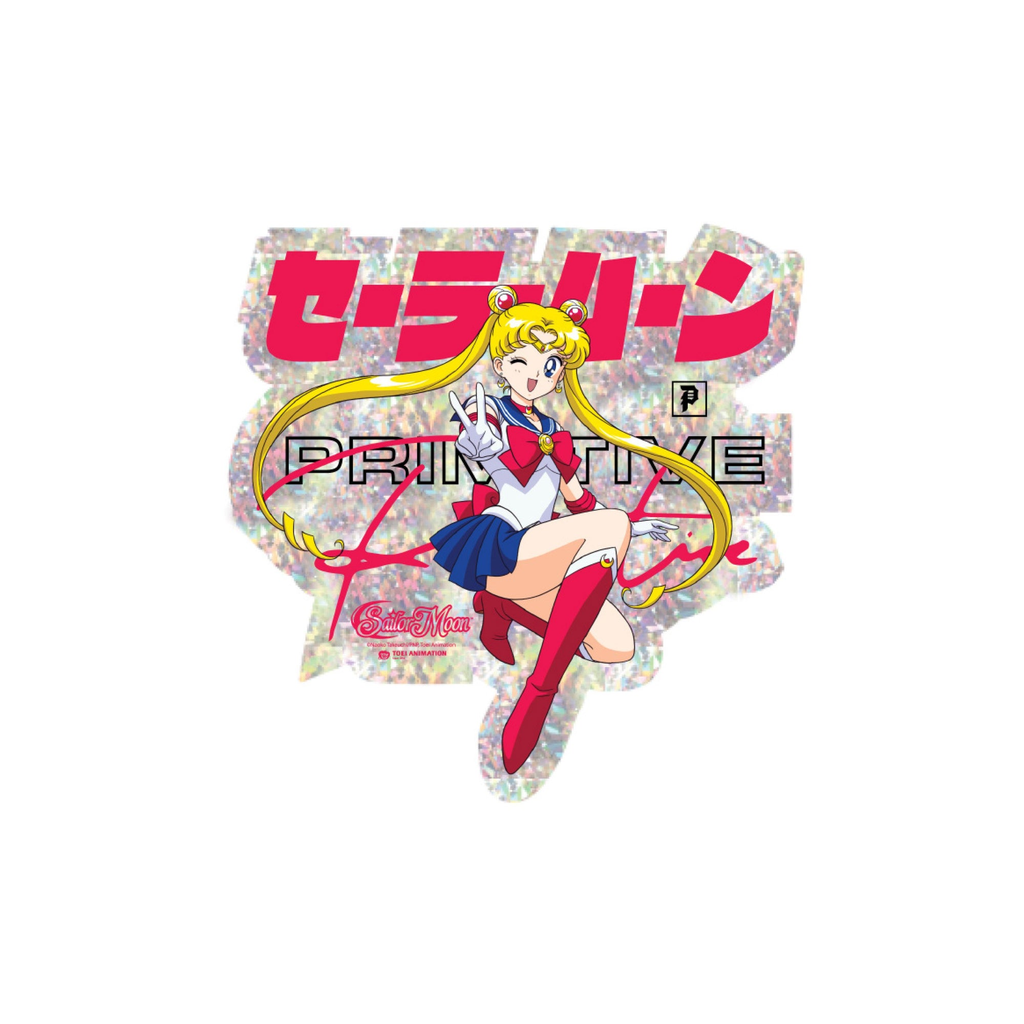 Primitive Sailor Moon Moon Sticker Product Photo #1