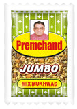 Mix Mukhwas Single Serving - Wholesale Package