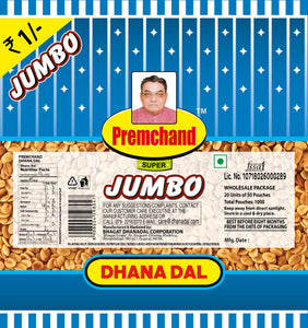 Dhanadal Single Serving - Wholesale Package