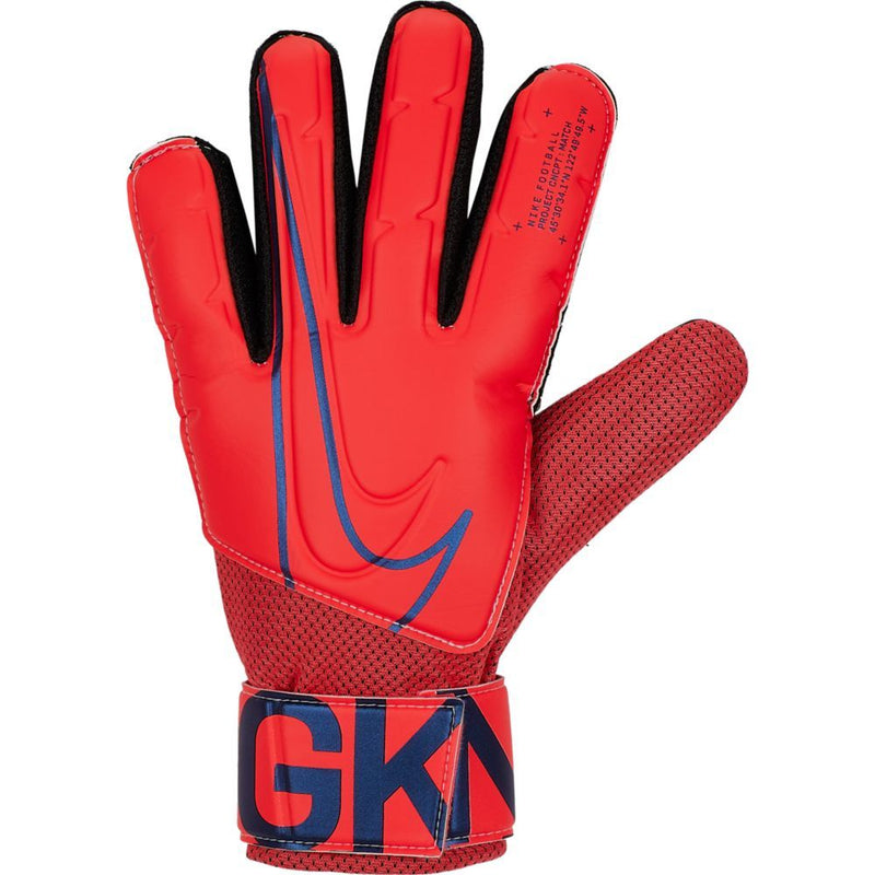 Nike Match Goalkeeper Gloves (Phantom Fire Pack)