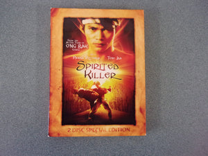 Spirited Killer (2-Disc Special Edition DVD)