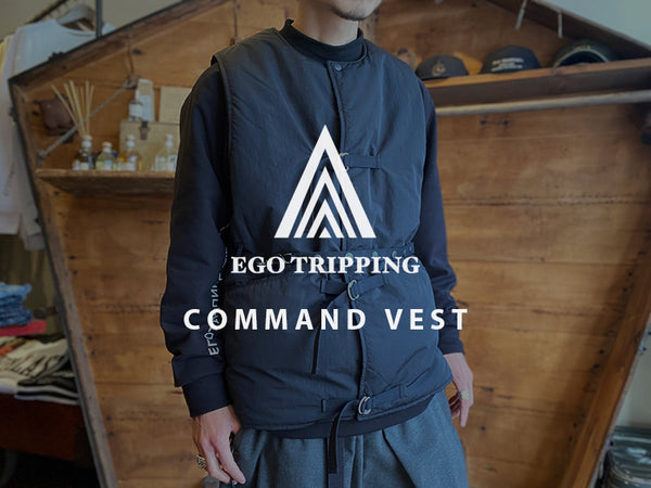 EGO TRIPPING / COMMAND VEST