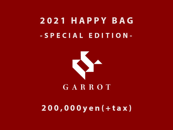 2021 HAPPY BAG SPECIAL EDITION PRE-ORDER START!!