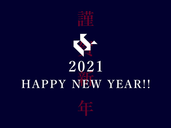 2021 HAPPY NEW YEAR!!