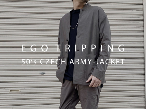 EGO TRIPPING / 50's CZECH ARMY-JACKET