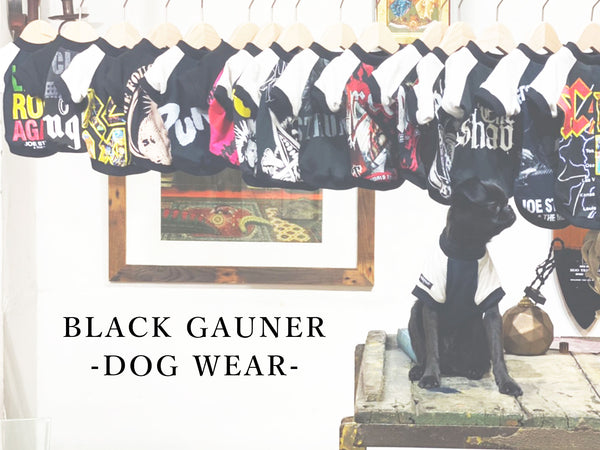 BLACK GAUNER -DOG WEAR-